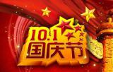 Oct. 1th-7th Chinese National Holiday