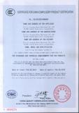 CCC Certificates