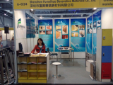 2015 HKTDC HARDWARES& DECORATION EXHIBITION