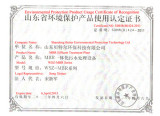 Environmental Usage Certificate for MBR Effluent Treatment Plant