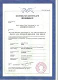 Afalafa authorization