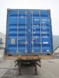 Shipment No.2