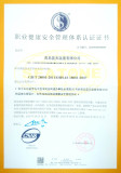 Occupational health and safety management system certification