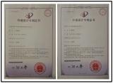 DMJ-700D-2 appearance patent