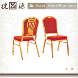 Stacking Aluminum Hotel Restaurant Dining Chair (JY-L16)