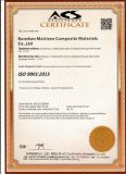 Our supplier Kunshan Maijisen Composite Materials Co.,Ltd has passed ISO9001-2015 certification