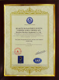 Certificate of top supplier of laser sysstem