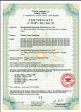 CE Certificate of Tubular Warm Food Lamp