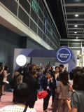 Merchandise show in HongKong Wan Cai...