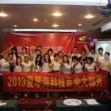 Young Team Big Dream