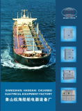 xiangshan navigation marine equipment works
