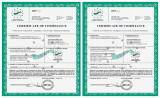 CE certificate-pilotech 2005