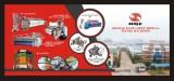 The 17th Shanghai International Textile machinery EXPO-2015