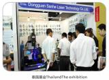 Malaysia Exhibition
