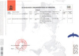 SONCAP Quality Certification