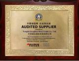 Through SGS certificate