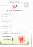 Radiator Patent Certificate -7 [Dec 12,2012]