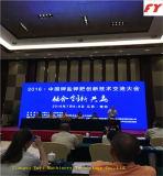 Potash Conference