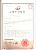 Forhome Patent 1