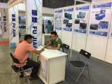 Vietnam Partner