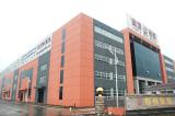 Jinta New Factory1
