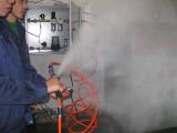 Air Atomizing Spraying Show