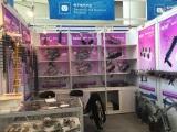 China Import and Export Fair(canton fair)