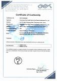 TIANLI PSE certificate 1