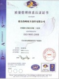 ISO9000:2008
