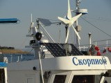 Wind Solar Power System for Boat in Russian