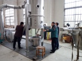 Factory Acceptance Test for the Drying and Granulating Machine
