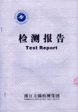AZO free test report cover