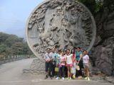 Liseron Staff Happy Travel