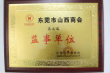 Certification of chamber of commerce