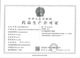 CFDA License - A20160261