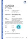 EC certificates1