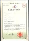 waterproof cap patent