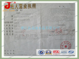 Pujiang jingdi crystal crafts co.,ltd-BUSINESS LICENCE 2