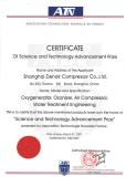 DENAIR ATC Certificate