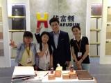 23rd Cerambath with Korea buyer