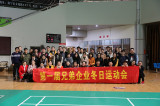 sport meeting