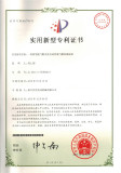 EVERGEAR Patent Certification 16