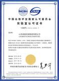 ISO/IEC190034