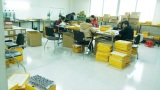 Packing department