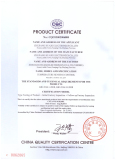 CQC Certificate for Temperature Sensing Contols