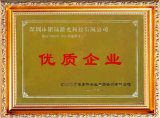 Certificate of Excellent Enterprise