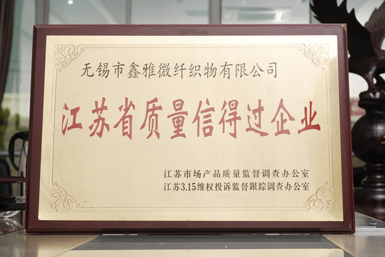 Certificate of honor 1