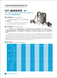 Junzhuo WFJ Ultrafine Mill With Filter Collector