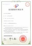 Radiator Patent Certificate -6 [Apr 1,2015]