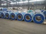 Our company warehouse for stainless steel coil
